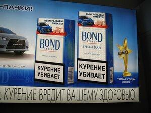 http://img-fotki.yandex.ru/get/5003/102768645.7a/0_d4d6c_54446296_M.jpg