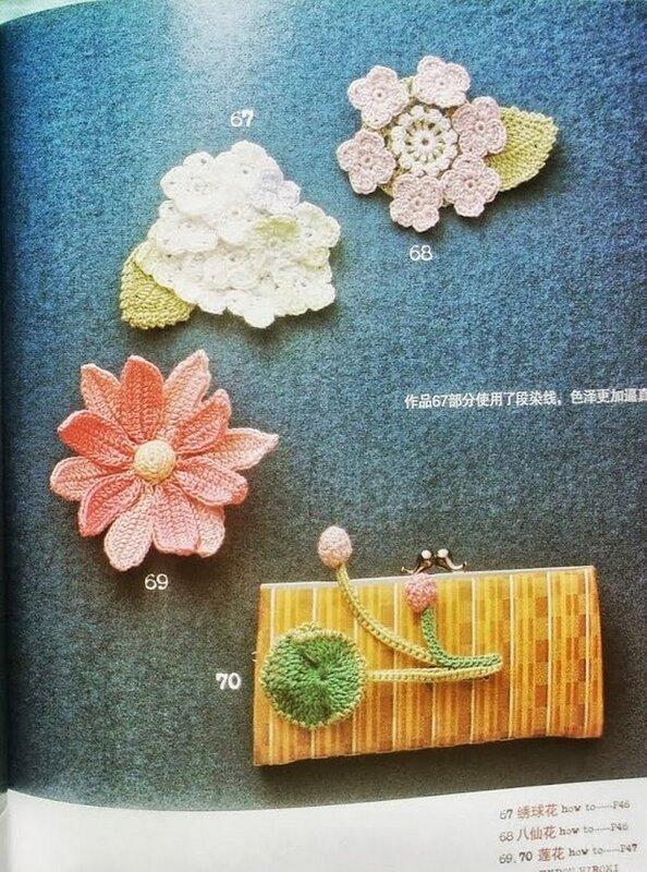 钩针花朵100种 - 编织幸福 - 编织幸福的博客