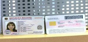 Электронные удостоверения личности — в Молдове