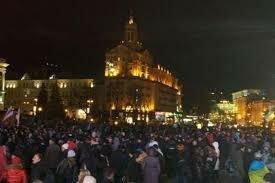 Киевская милиция задержала первого провокатора - источник