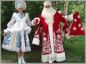 «Карнавал» — подготовка к празднованию Нового года