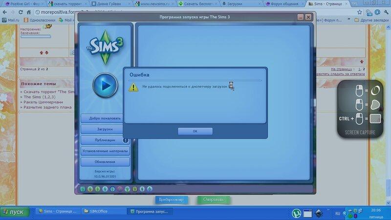 Sims - Страница 2 0_71ba5_11875053_XL