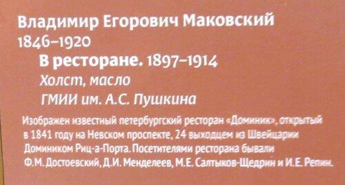https://img-fotki.yandex.ru/get/5003/140132613.6a9/0_241319_1b8ac4d7_L.jpg