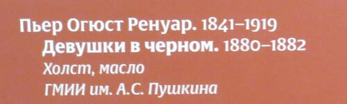 https://img-fotki.yandex.ru/get/5003/140132613.6a9/0_24131b_1f668616_L.jpg