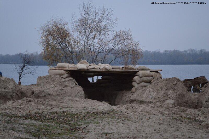 Реконструкция исторической битвы форсирования Днепра.