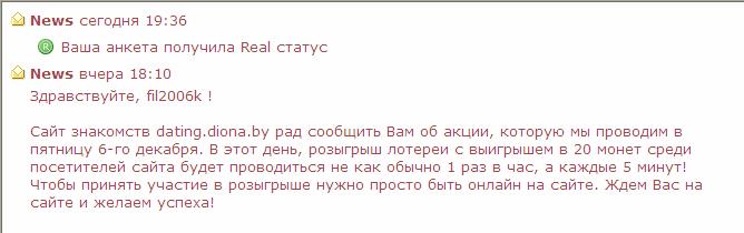 http://img-fotki.yandex.ru/get/5003/18026814.6b/0_85432_ed9ceec2_XL.png
