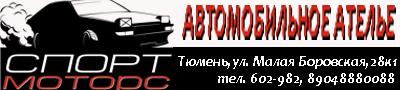 18.02.2018_5этап_финал_Зимний спринт 2017/18