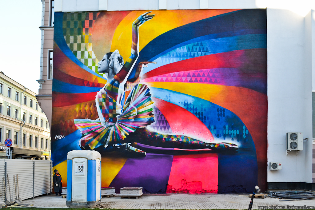 Граффити в москве на домах фото
