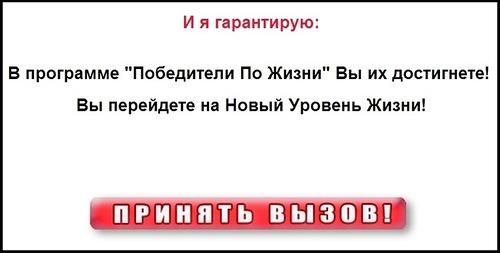 фальшивые гарантии Любовь Латыповой
