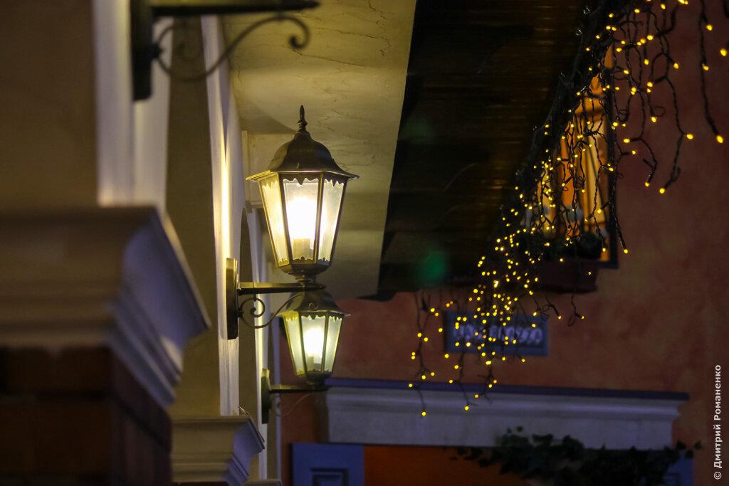 la terrazza, ресторан, белгород, италия