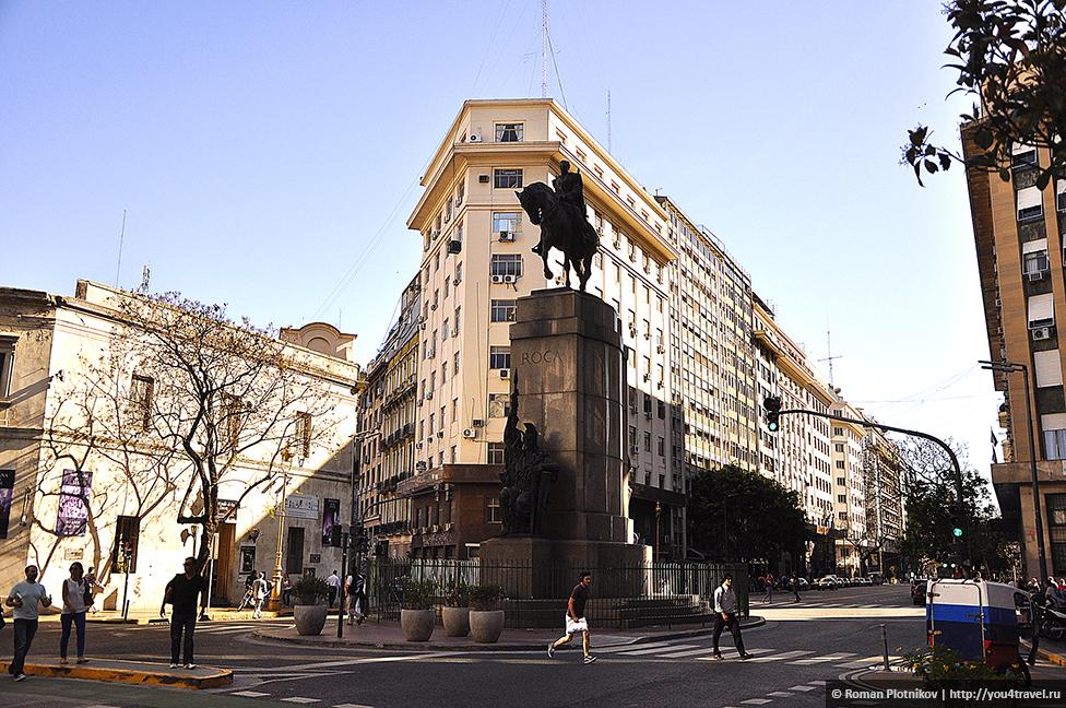 0 3647f2 48d3a11 orig День 404 408. Где менять доллары на аргентинское песо по лучшему курсу в Буэнос Айресе