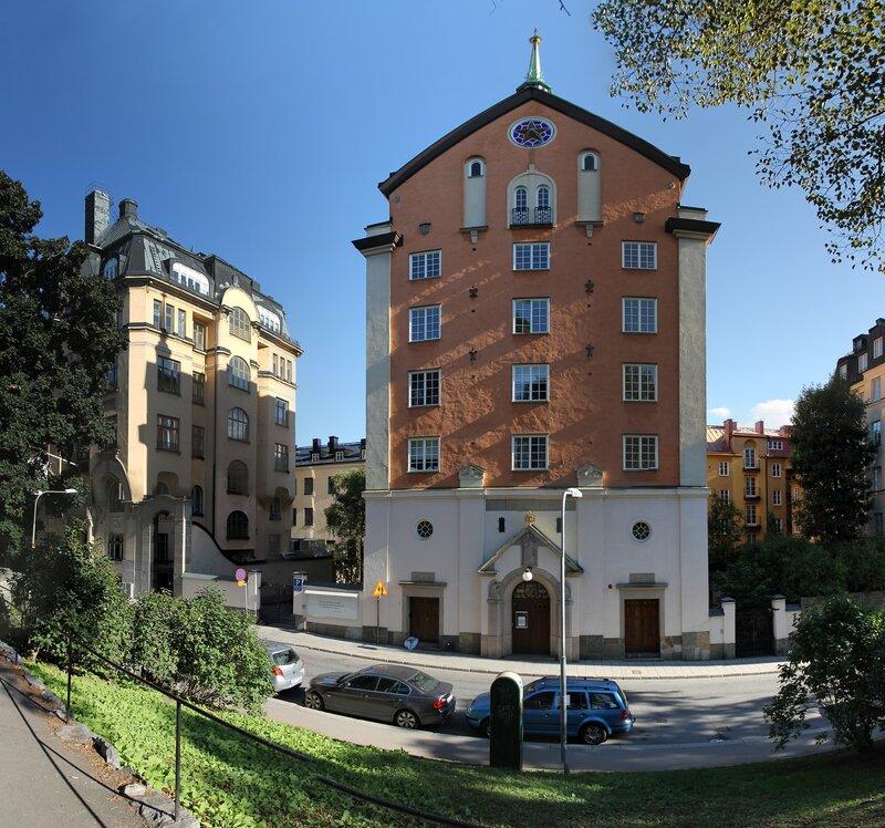 Стокгольм, Новая Церковь, Stockholm, The New Church, Swedenborgianism