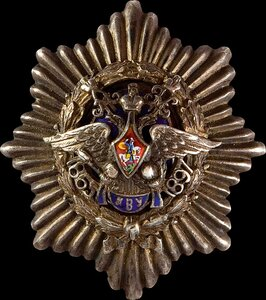 Знак об окончании 1-го Киевского Константиновского военного училища.