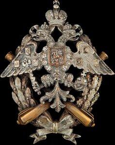 Знак об окончании Офицерской артиллерийской школы.