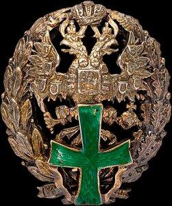 Знак об окончании Политехнических институтов - Варшавского Николая II - Санкт-Петербургского - Киевского Александра III.