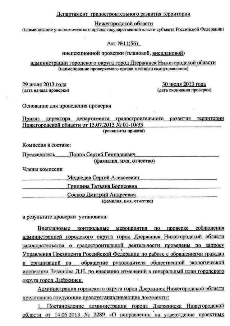 http://img-fotki.yandex.ru/get/5003/31713084.10/0_10916e_38a06fa4_XXXL.jpg