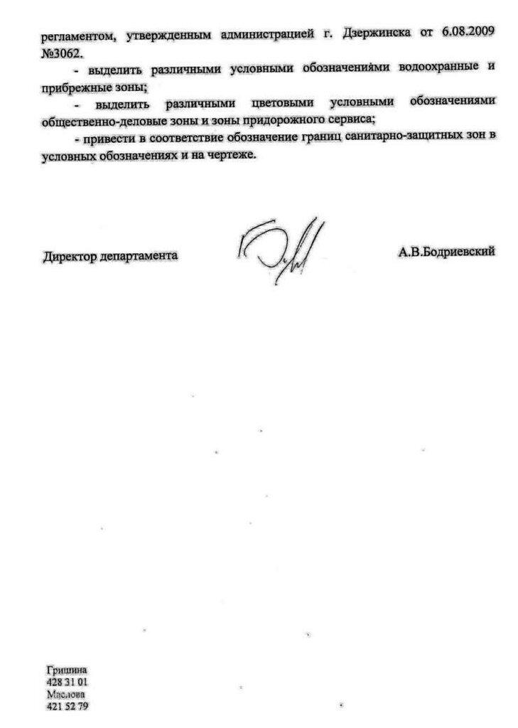 http://img-fotki.yandex.ru/get/5003/31713084.10/0_109175_b696a2a3_XXL.jpg