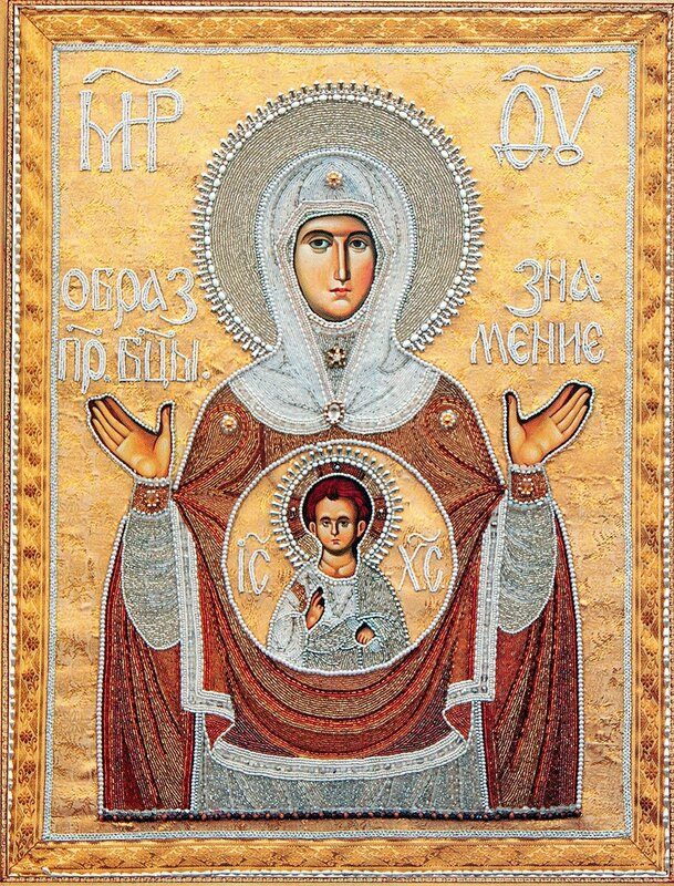 """Шамордино, вышитая икона.   """"Знамение """" икона Божией Матери."""