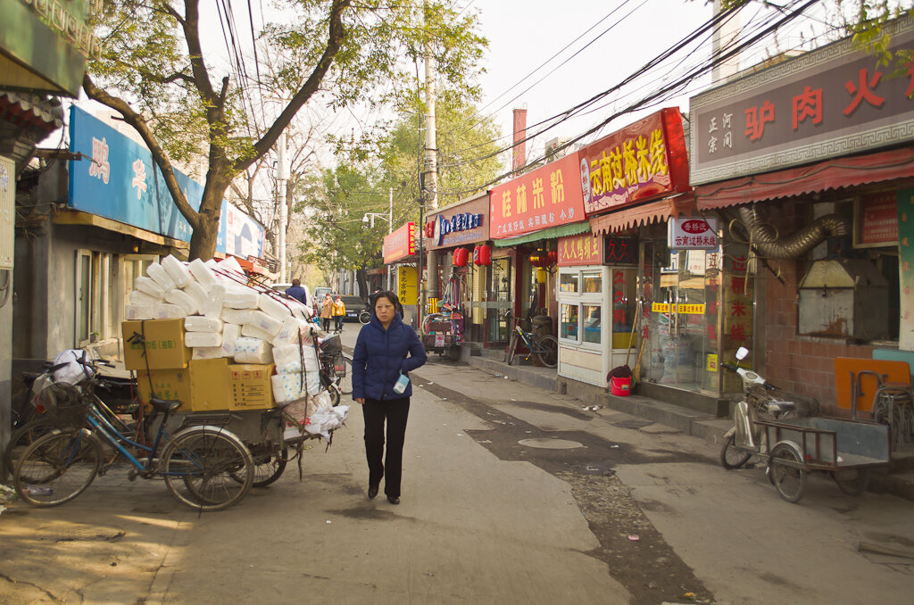 Фото. Поездка в Китай. Где жить в Пекине. Улица Dong Lishi Alley, где расположен хостел 161 Hostel, в дневном свете не кажется жуткой. Все снимки сняты на зеркальную камеру Nikon D5100 KIT 18-55mm.
