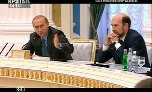 Путин. Встреча с бизнесменами. май 2000