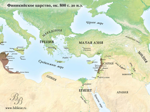 Финикийское царство