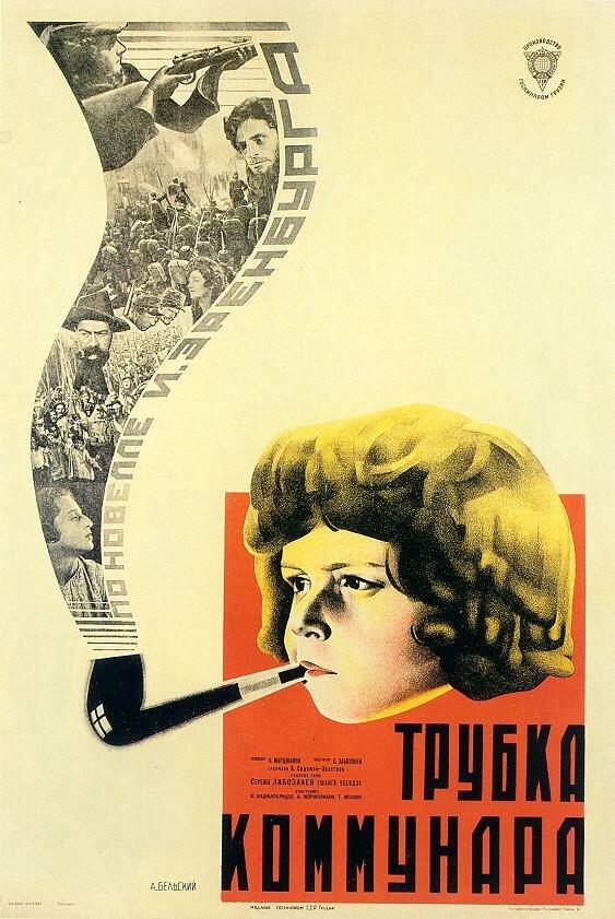 Belsky 1929
