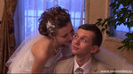 Свадебный секрет