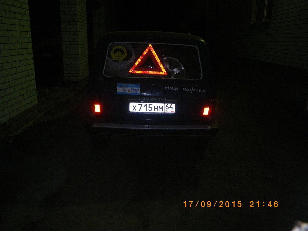 img-fotki.yandex.ru/get/5003/8427629.e0/0_a4865_5a289a56_XXL.jpg