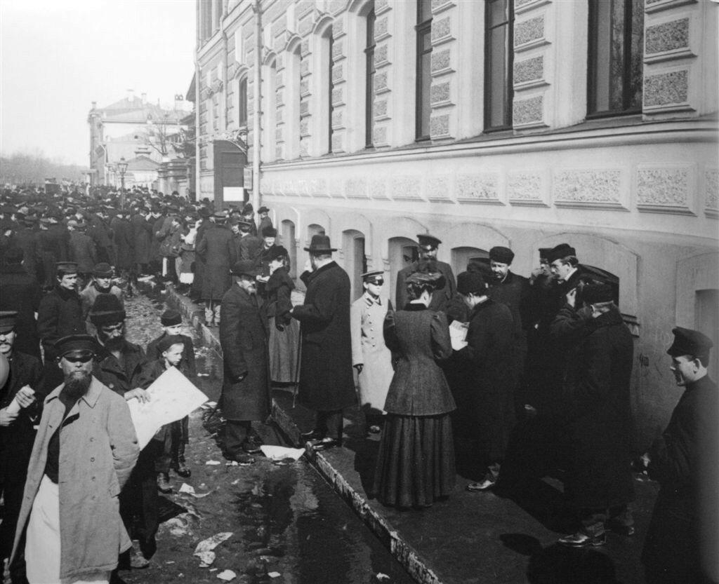 Москва выборы в первую Думу 26 марта 1906 Шухов.jpg
