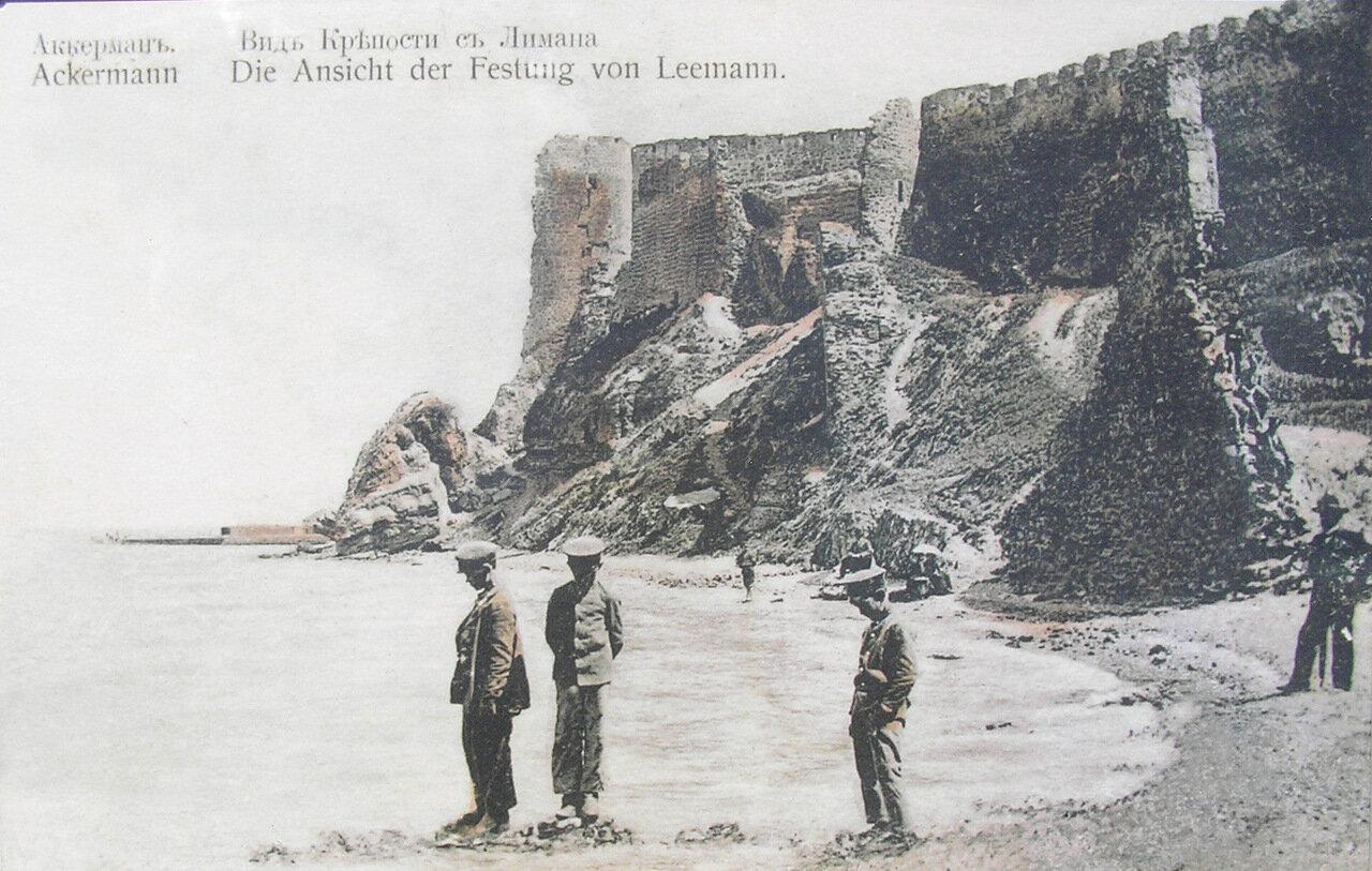 Вид Крепости с лимана