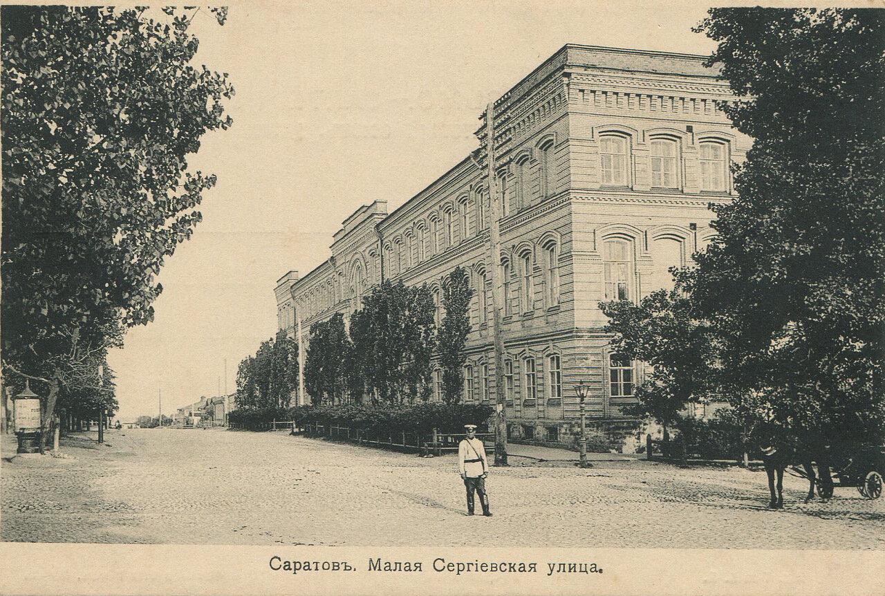 Малая Сергиевская улица. Духовная семинария