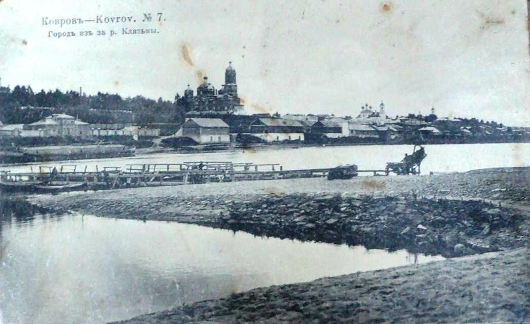 Город из-за реки Клязьмы
