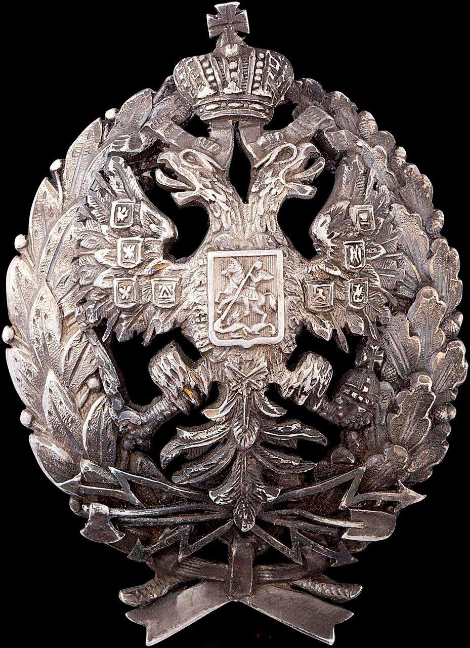 Знак для окончивших курс Электротехнического института Александра III в Санкт-Петербурге и удостоенных звания телеграфного инженера