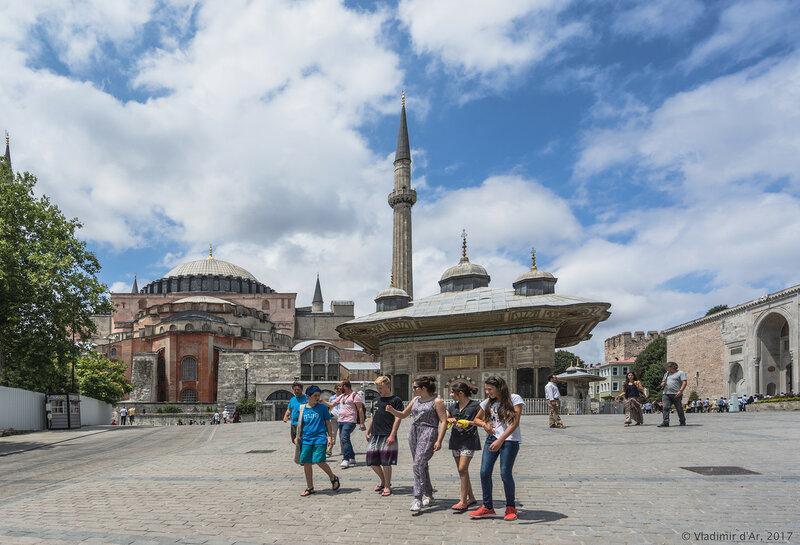 Айя-София и фонтан Ахмеда III