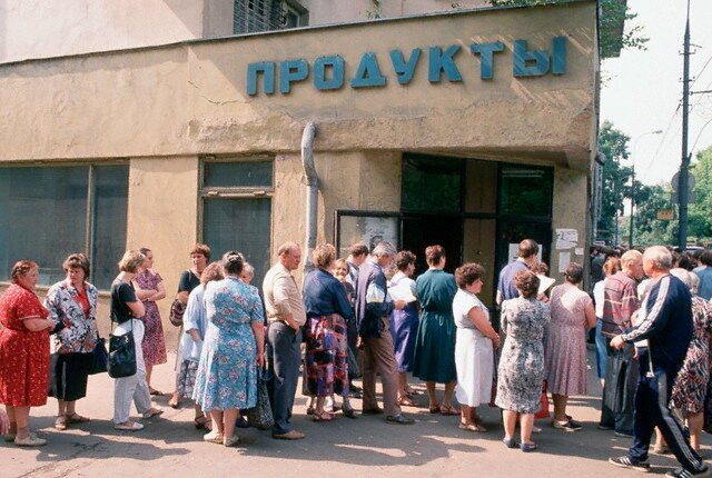 Moscow, Long Lines