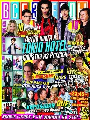 http://img-fotki.yandex.ru/get/5003/m-jackson-info.28/0_5042d_ed1294f7_L.jpg