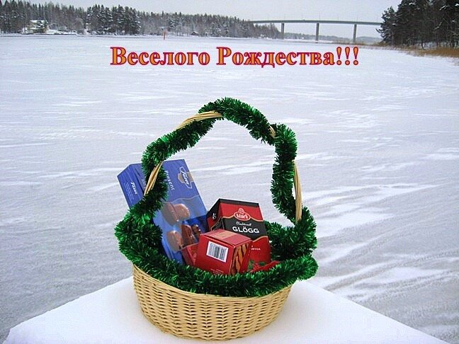 Varkaus snow nature Merry_Christmas lake Unnukka winter