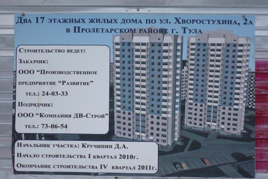 http://img-fotki.yandex.ru/get/5003/semen-varfolomeev.1/0_4bd12_fd37baa4_XXL