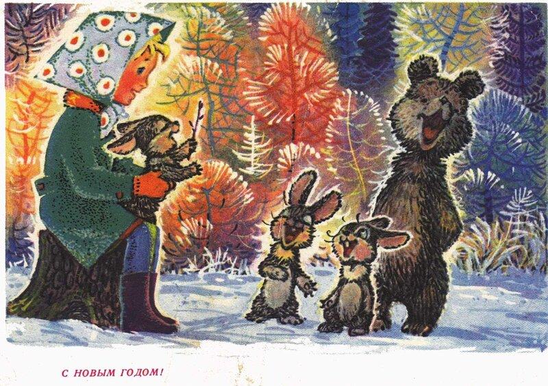 Зарубин, старые открытки