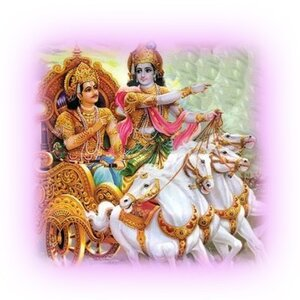 Бхагавад-Гита (Кришна и Арджуна)