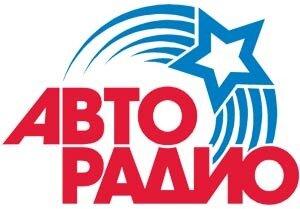"""В республике Беларусь закрыли """"Авторадио"""""""
