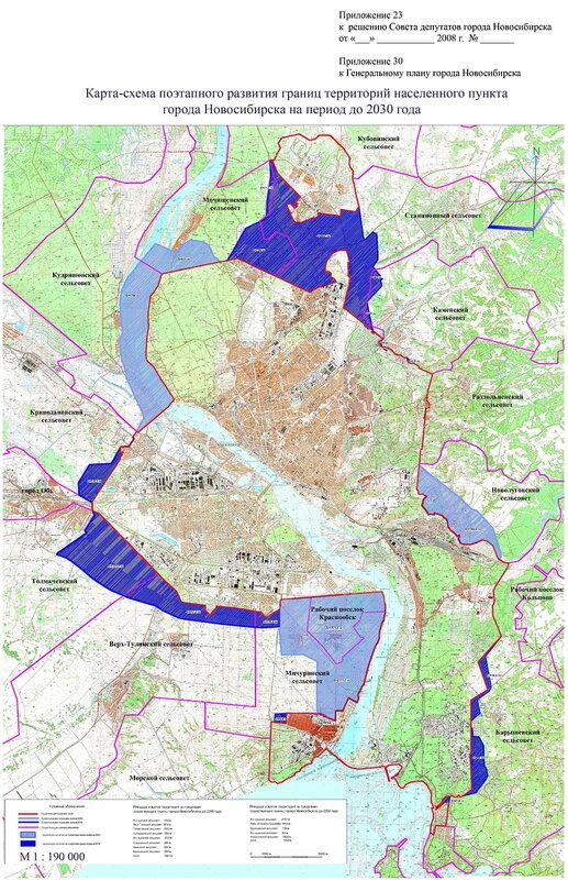 """план города Новосибирска"""","""