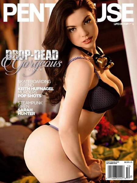 Penthouse #10 (October/2015/USA)