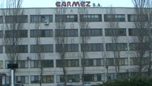 Объекты госсобственности были проданы в ходе приватизации