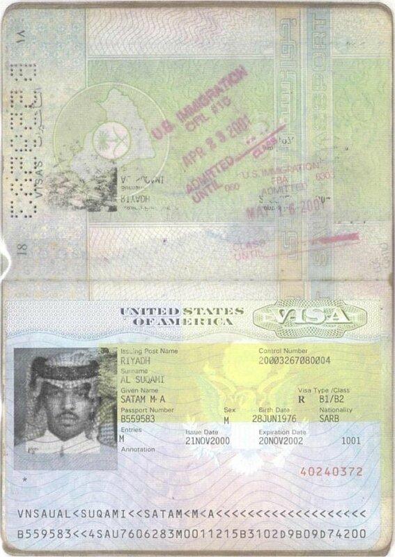 Волшебные паспорта 9/11