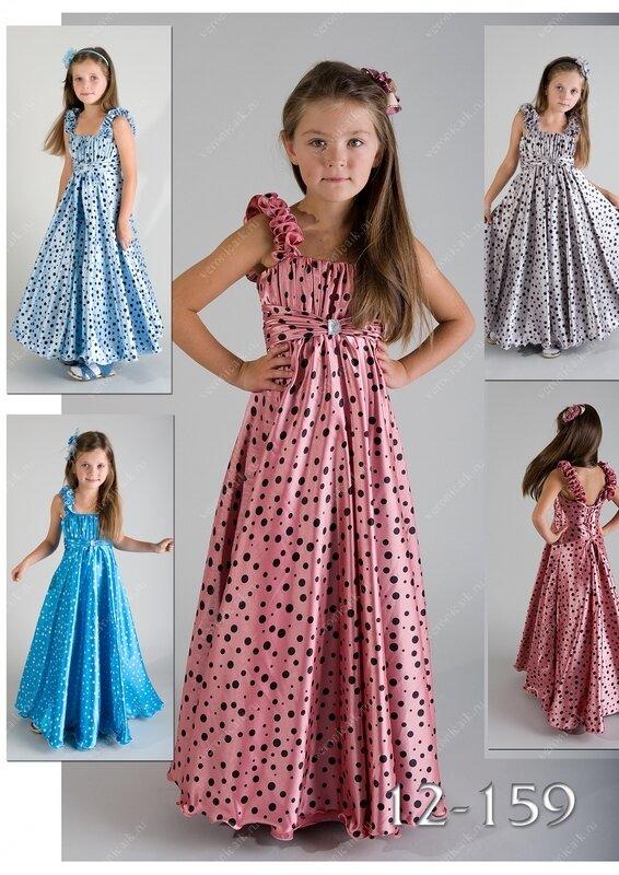 Длинное платье для девочек своими руками 138