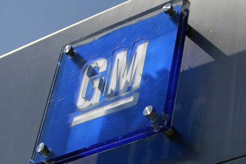 General Motors избавляется от Peugeot Citroen
