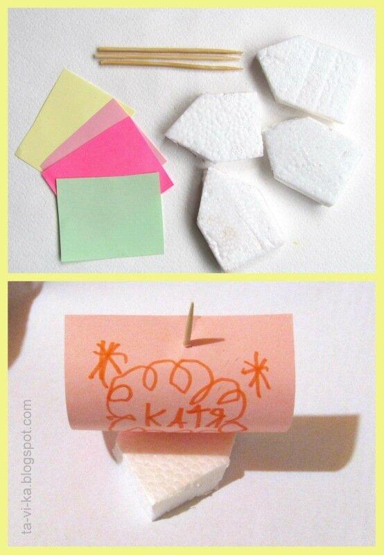 задания для детского праздника