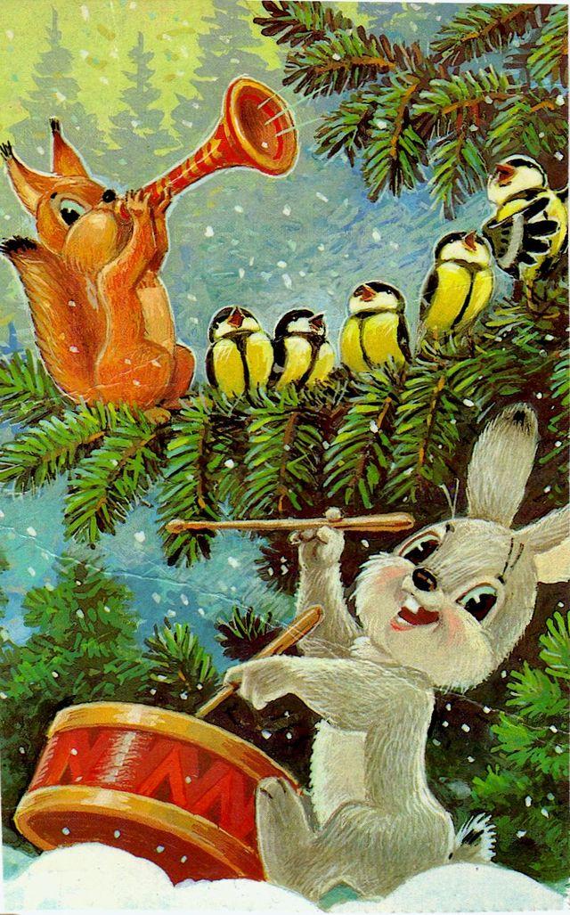 Белочка, синички и зайка приветствуют приход Нового года. С Новым годом! открытки фото рисунки картинки поздравления