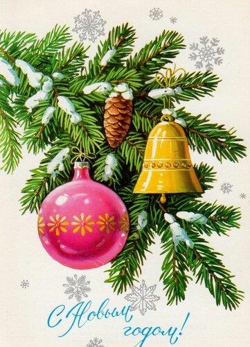 Ель в снегу и в игрушках. С Новым годом! открытка поздравление картинка